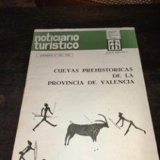 Coleccionismo de Revista Temas Españoles: CUEVAS PREHISTÓRICAS DE LA PROVINCIA DE VALENCIA. NOTICIARIO TURÍSTICO. SUPLEMENTO NÚMERO 260 - 1969. Lote 272086123