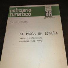 Coleccionismo de Revista Temas Españoles: LA PESCA EN ESPAÑA VEDAS Y PROHIBICIONES ESPECIALES AÑO 1969.. Lote 272120913