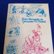 Coleccionismo de Revista Temas Españoles: FALLA CONVENTO JERUSALÉN MATEMÁTICO MARZAL LLIBRET 1970. Lote 275047133