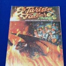 Coleccionismo de Revista Temas Españoles: EL TURISTA FALLERO 1983-INCLUIDO GRAN PLANO DE VALENCIA EN FALLAS. Lote 275229423