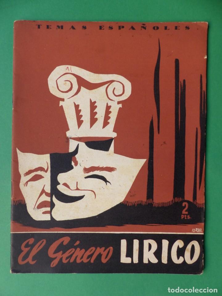 Coleccionismo de Revista Temas Españoles: TEMAS ESPAÑOLES, 16 REVISTAS - AÑOS 1950 - VER FOTOS ADICIONALES - Foto 2 - 276519638
