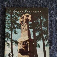 Coleccionismo de Revista Temas Españoles: TEMAS ESPAÑOLES Nº 460 EL CAMINO DE SANTIAGO -EDITADO : AÑOS 60. Lote 278529048
