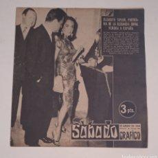 Coleccionismo de Revista Temas Españoles: ANTIGUA REVISTA - SABADO GRAFICO 25 ENERO 1958 Nº69 - ELIZABETH TAYLOR - VER FOTOS. Lote 286316888