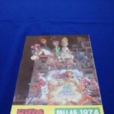Coleccionismo de Revista Temas Españoles: FOTOS ALBUM BAYARRI 1974. Lote 292265358