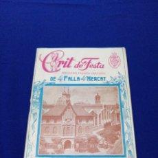 Coleccionismo de Revista Temas Españoles: FALLA DE MERCAT (CRIT DE FESTA AÑO 1954) PUBLICIDAD PICTOLIN. Lote 292266333
