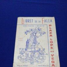 Coleccionismo de Revista Temas Españoles: FALLA PLAZA LOPE DE VEGA LLIBRET 1961. Lote 292266843
