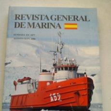 Coleccionismo de Revista Temas Españoles: REVISTA GENERAL DE MARINA. Lote 295752323