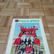 Coleccionismo de Revista Temas Españoles: LOTE 222 BIS. REVISTA DE LA POLICÍA ARMADA, NÚMERO 3. Lote 296891873