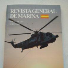 Coleccionismo de Revista Temas Españoles: REVISTA GENERAL DE MARINA MARZO 2008 TOMO 254. Lote 297050758