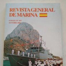 Coleccionismo de Revista Temas Españoles: REVISTA GENERAL DE MARINA OCTUBRE 2005 TOMO 248. Lote 297079063