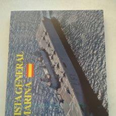 Coleccionismo de Revista Temas Españoles: REVISTA GENERAL DE MARINA. Lote 297119658