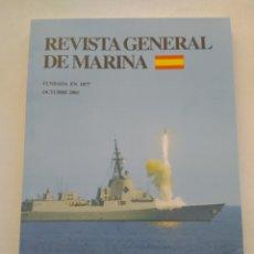 Coleccionismo de Revista Temas Españoles: REVISTA GENERAL DE MARINA OCTUBRE 2003. Lote 297121923
