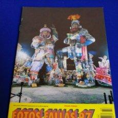Coleccionismo de Revista Temas Españoles: FOTOS FALLAS 97 ALBUM BAYARRI. Lote 297274278