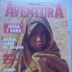 Coleccionismo de Revista Tiempo: REVISTA TIEMPO DE AVENTURA Nº 12. Lote 19752544