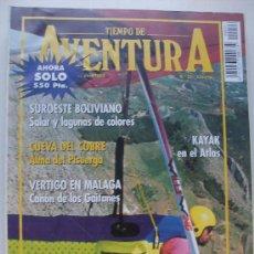 Coleccionismo de Revista Tiempo: REVISTA TIEMPO DE AVENTURA Nº 33. Lote 19752793