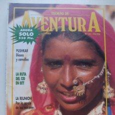Coleccionismo de Revista Tiempo: REVISTA TIEMPO DE AVENTURA Nº 34. Lote 19752798