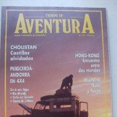 Coleccionismo de Revista Tiempo: REVISTA TIEMPO DE AVENTURA Nº 35. Lote 19752803