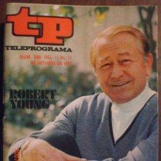 Coleccionismo de Revista Tiempo: TP TELEPROGRAMA Nº 288 DEL 11 AL 17-10-1971 ROBERT YOUNG. Lote 28866644