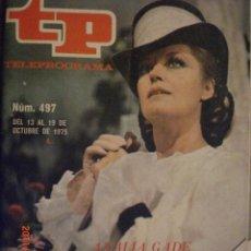 Coleccionismo de Revista Tiempo: TP TELEPROGRAMA Nº 497 DEL 13 AL 19-10-1975 ANALIA GADE. Lote 28882185