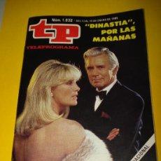 Coleccionismo de Revista Tiempo: ANTIGUA REVISTA TP TELEPROGRAMA Nº 1.032 ENERO DE 1986 .DINASTIA .. Lote 29396340