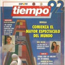 Colecionismo da Revista Tiempo: REVISTA TIEMPO DE HOY - EXPO'92 - NÚM.2 - ABRIL 1992. Lote 37074831