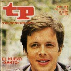 Coleccionismo de Revista Tiempo: TP PROGRAMACIÓN SEMANAL IAN OGILVY (DEL 18 AL 24 DE JUNIO DE 1979). Lote 37291521
