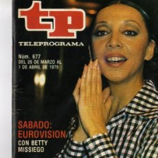 Coleccionismo de Revista Tiempo: TP PROGRAMACIÓN SEMANAL BETTY MISSIEGO(DEL 26 DE MARZO AL 1 DE ABRIL DE 1979). Lote 37389322