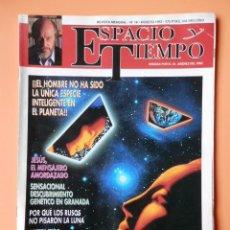 Coleccionismo de Revista Tiempo: ESPACIO Y TIEMPO. ¡¡EL HOMBRE NO HA SIDO LA ÚNICA ESPECIE INTELIGENTE EN EL PLANETA!! Nº 18 - DIVERS. Lote 36670956