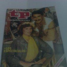 Coleccionismo de Revista Tiempo: REVISTA TP TELEPROGRAMA AÑO 1979 PORTADA LOS ESPECTACULOS ED CATALUÑA. Lote 40955485