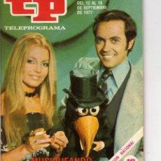 Coleccionismo de Revista Tiempo: TP PROGRAMACIÓN SEMANAL EVA GLORIA/JOSE LUIS MORENO(DEL 12 AL 18 DE SEPTIEMBRE DE 1977). Lote 41238966
