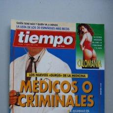 Colecionismo da Revista Tiempo: REVISTA TIEMPO.NUM.694-AÑO 1995: MEDICOS O CRIMINALES, GURUS -CULOMANIA-J.J. ARMAS MARCELO-. Lote 48672968