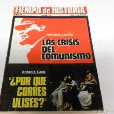 Coleccionismo de Revista Tiempo: TIEMPO DE HISTORIA-LAS CRISIS DEL COMUNISMO. Lote 55122947