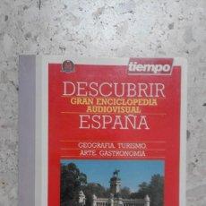 Coleccionismo de Revista Tiempo: VENDO REVISTA ECICLOPEDIA AUDIOVISUAL GUÍA TURISTICA TIEMPO DE MADRID. Lote 58244773