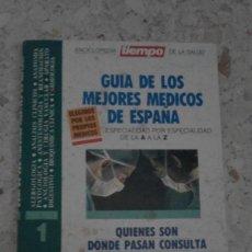 Coleccionismo de Revista Tiempo: ANTIGUA GUÍA DE LOS MEJORES MÉDICOS DE ESPAÑA - LOS HOSPITALES DE MAS PRESTIGIO REVISTA TIEMPO. Lote 58487092