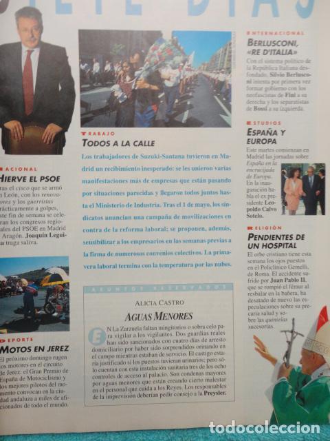 Coleccionismo de Revista Tiempo: REVISTA TIEMPO Nº 627 AÑO 1994 -LA ESPAÑA DEL CABREO -MANDELA,PRESIDENTE - DINASTIA , BOTIN - Foto 5 - 69975421