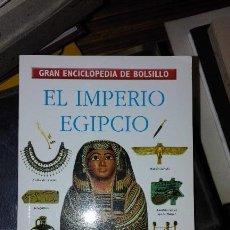 Colecionismo da Revista Tiempo: GRAN ENCICOPEDIA DE BOLSILLO REVISTA PERIODICO DIARIO TIEMPO EL IMPERIO EGIPCIO BANCO ENTRAL HISPANO. Lote 76954897
