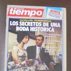 Coleccionismo de Revista Tiempo: REVISTA. EXTRA TIEMPO DE HOY. 18 - 24 MAYO 1987. LOS SECRETOS DE UNA BODA HISTORICA.. Lote 86907364