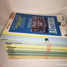 Coleccionismo de Revista Tiempo: RAL295 LOTE COLECCION ENCICLOPEDIA DESCUBRIR ESPAÑA DE TIEMPO, ENTRA TODO. Lote 98224883