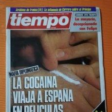 Coleccionismo de Revista Tiempo: TIEMPO DE HOY Nº 139. MAFIA DIPLOMÁTICA: LA COCAÍNA VIAJA A ESPAÑA EN PELÍCULAS DE TELEVISIÓN. Lote 142473766