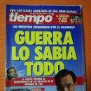 Coleccionismo de Revista Tiempo: TIEMPO DE HOY Nº 404. GUERRA LO SABÍA TODO. LOS MINISTROS ENFRENTADOS POR EL ESCÁNDALO. Lote 142473918
