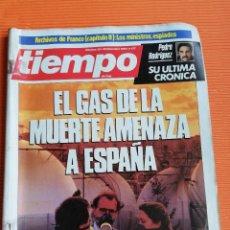 Coleccionismo de Revista Tiempo: TIEMPO DE HOY Nº 137. EL GAS DE LA MUERTE AMENAZA A ESPAÑA. Lote 142562146