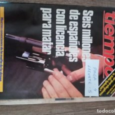 Coleccionismo de Revista Tiempo: REVISTA TIEMPO 106 * AÑO 1984 * PRESIDENTE DE COCA-COLA + JULIO IGLESIAS + MARADONA * 51. Lote 149575198