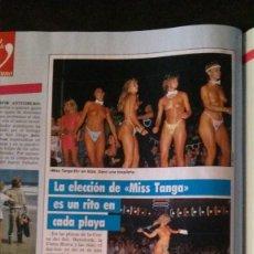 Coleccionismo de Revista Tiempo: 1985-IBIZA-ANGELA MOLINA-MARBELLA. Lote 235871740