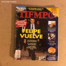 Coleccionismo de Revista Tiempo: TIEMPO DE HOY N°759 (NOVIEMBRE, 1996). VUELVE FELIPE GONZÁLEZ, PENÉLOPE CRUZ, ANTONIO LÓPEZ,.... Lote 167633064