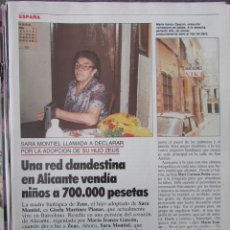 Coleccionismo de Revista Tiempo: RECORTE REVISTA TIEMPO Nº 337 1988 RED VENTA NIÑOS. SARA MONTIEL 5 PGS. Lote 191576006