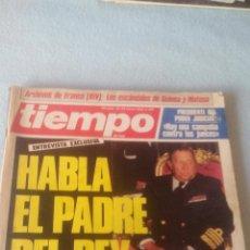Coleccionismo de Revista Tiempo: TIEMPO DE HOY - MARZO 1985 Nº 159 - HABLA EL PADRE DEL REY, EL CEREBRO DE LOS GRAPO HABLA..... Lote 198932212
