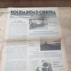 Coleccionismo de Revista Tiempo: PERIODICO SOLIDARIDAD OBRERA,NUMERO 49 SEPTIEMBRE 1979 III EPOCA. Lote 208460043