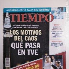 Coleccionismo de Revista Tiempo: REVISTA TIEMPO. ESPECIAL BODA REAL. OCTUBRE 1997. NUM.806. Lote 211837348