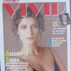 Coleccionismo de Revista Tiempo: RECORTE REVISTA TIEMPO Nº 351 1989 ASSUMPTA SERNA 4 PGS. Lote 211846167