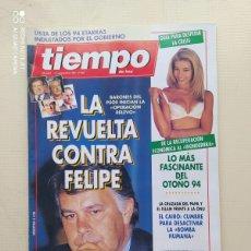 Coleccionismo de Revista Tiempo: TIEMPO. Lote 224679716